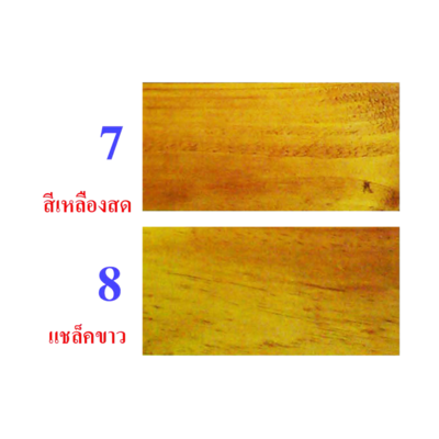 Medium product080 image6