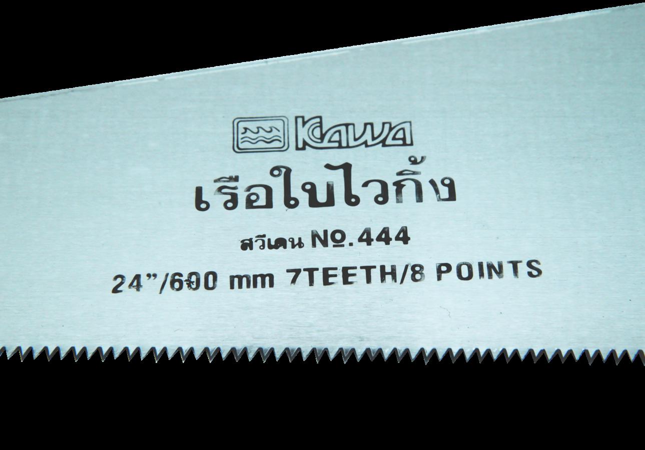 Original product004 image3