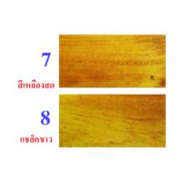 Thumb product080 image6